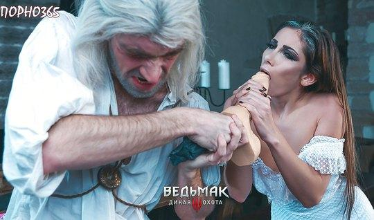 Порно пародия Ведьмак - Член Презрения