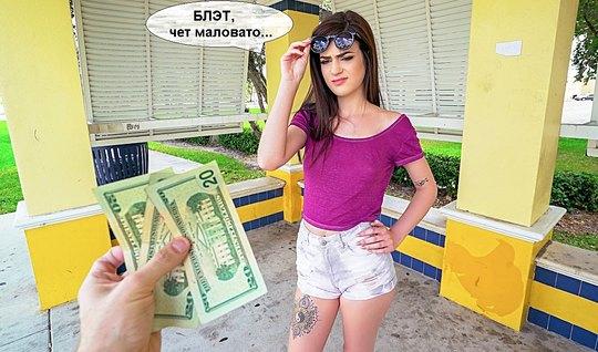 Милая соседка раздвинула парню ноги за деньги